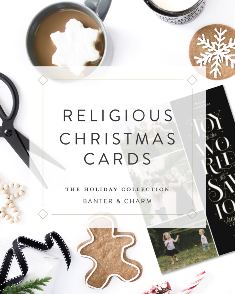 Religious Christmas Images 2020 Religious Christmas Cards | 2020 Holiday Collection   Banter and Charm