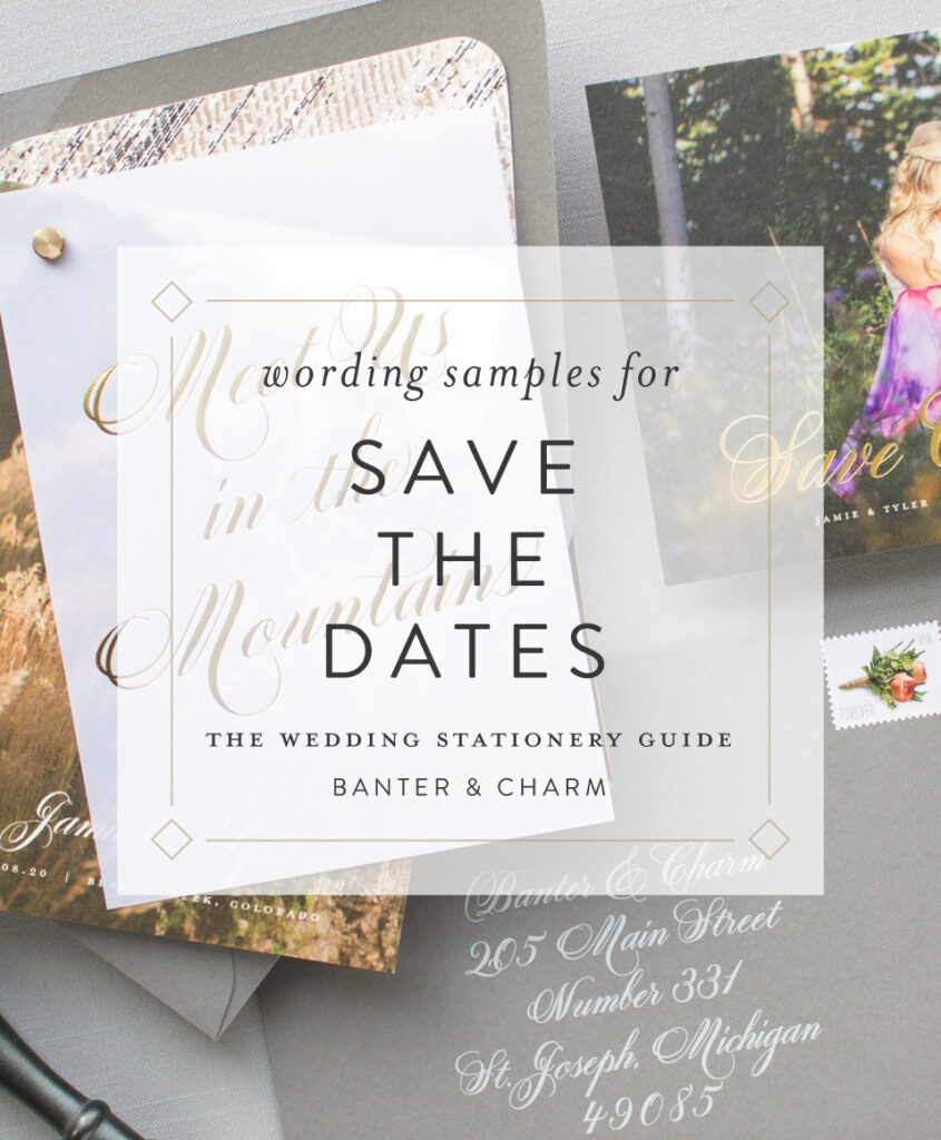 wording for save the date cards