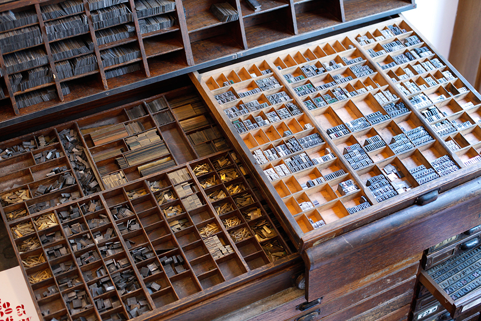 movable wood type for letterpress